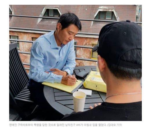 具荷拉男友受訪圖翻攝自朝鮮日報