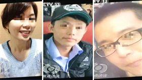 央視在節目《焦點訪談》中指出,台灣有不少情報人員夠過金錢收買、感情勾引、色情引誘等方式,進行「拉攏策反」。該節目還點名了許姓、陳姓與林姓3台人,向陸生獲取大量中國情報,其中一名許姓女子透過「美人計」,與一名小16歲的中國留學生交往戀愛,成功得到近百份的中國國防科工資料。(圖/翻攝自微博)
