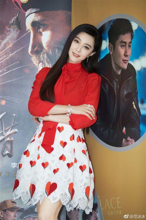 范冰冰36歲生日被男友李晨求婚/獲金雞獎影后。(翻攝微博)