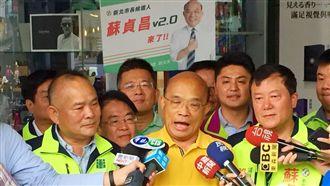 酸侯詐騙集團 蘇:民眾非常憤怒造假