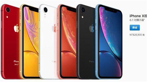 蘋果,iPhone,愛瘋,iPhone XS,iPhone XR