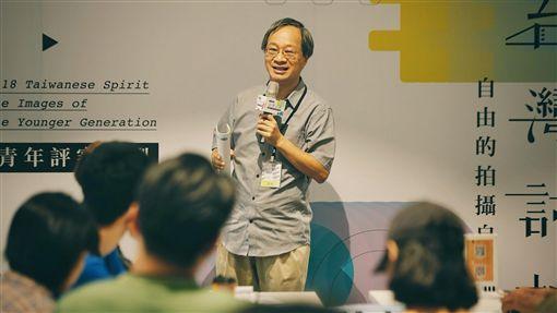 台灣討拍影像徵件活動 從青年視域看自由中華文化總會舉辦「2018台灣討拍」影像徵件活動,主張「年輕人的影像,年輕人決定」,希望用全新的徵選辦法與評審方式,讓大家看到年輕世代對台灣自由的想像,並邀請台北市影視音實驗教育機構校長李遠(筆名小野)引言。(中華文化總會提供)中央社記者魏紜鈴傳真 107年8月12日