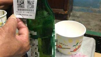 買到「半瓶酒」傻眼 網笑:怕你太醉