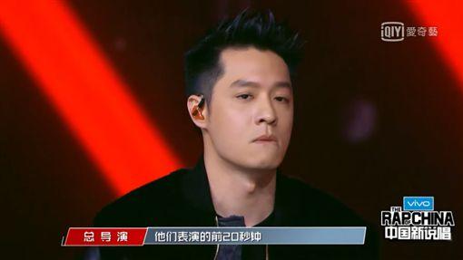 周湯豪《新說唱》被淘汰爆內幕 圖/翻攝自愛奇藝