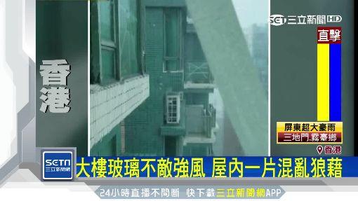 山竹襲港展威力 玻璃碎裂文件飄散滿地