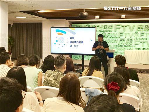 胡瓜擔任民視「主持人訓練班」客座講師 圖/民視提供