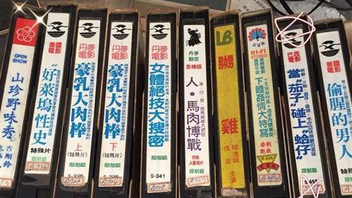 謎片,成人片,骨董,A片,爆笑公社 圖/翻攝自爆料公社官網