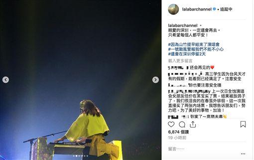 徐佳瑩15日在深圳開唱圖/翻攝自徐佳瑩IG