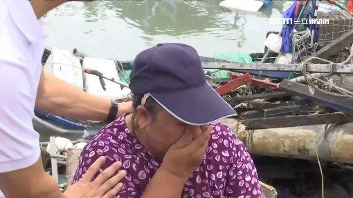 漁民健庭哭1800