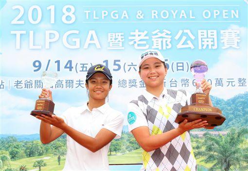 張子怡(左)與陳宇茹分獲業餘及職業組冠軍。(圖/TLPGA提供)