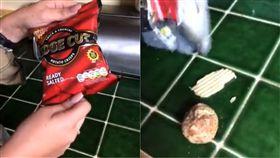 洋芋片,馬鈴薯,英國,包裝,聲音,道歉,疏失,食品 圖/翻攝自Nadia Snow臉書 https://goo.gl/teRccx