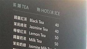 宜蘭酒場,檸檬紅茶,坑,發票,盤子,/翻攝自爆料公社