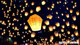 平溪,天燈。(圖/新北市政府觀光局提供)