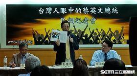 台灣民意基金會今上午舉行全國性民調發表會,對台灣的統獨傾向(圖/記者李英婷攝)