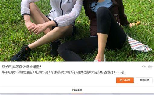 張鈞甯/微博