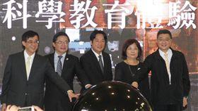 國立科學教育體驗未來館 落腳台南東區