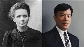 世新大學,副校長,游梓翔,居禮夫人,/翻攝自游梓翔臉書、維基百科