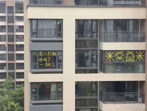 強颱「山竹」來勢洶洶,昨(16)日重創香港、澳門,許多高樓大廈與道路災情慘重。不少民眾擔心家中的窗戶玻璃被強風吹爆,趕緊貼上膠布加強防風效果,沒想到竟意外釣出各種「花式貼窗法」。不少網友看到後,紛紛直喊「太有才了!」(圖/翻攝自阿鸡基米德 微博)