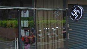 新竹,剪髮,剃刀,德國,納粹(圖/翻攝自Google Map)