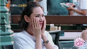 應采兒,妻子的浪漫旅行,程莉莎,美容針/翻攝自湖南衛視芒果TV官方頻道YouTube