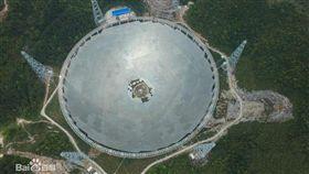 -中國天眼-500米口徑球面射電望遠鏡-圖/百度百科