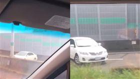 白色自小客車疑似開錯條交流道,直接迴轉還逆向行駛。(圖/翻攝自爆料公社)