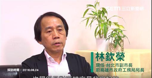 林欽榮幫陳其邁拍競選影片 截自影片