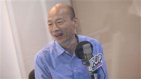 韓國瑜接受廣播節目專訪國民黨高雄市長參選人韓國瑜(圖)17日在台北接受廣播節目「POP搶先爆」主持人黃光芹專訪。中央社記者吳家昇攝 107年9月17日