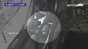 韓童摔電梯1700