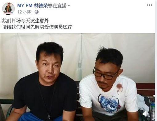 楊盼盼圖翻攝自臉書林德榮