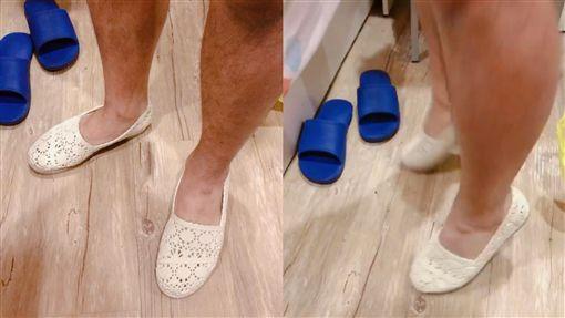 男友,腿毛,鞋子,網購(圖/翻攝自爆廢公社)