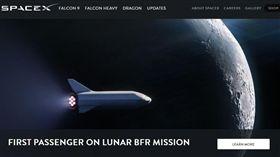 SpaceX神秘乘客揭曉 日時尚電商社長將繞月(圖/翻攝自SpaceX官網)