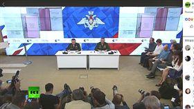 俄羅斯軍方召開記者會,否認射彈攻擊馬航MH17。(圖/翻攝自Russia Today臉書)