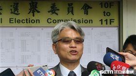 中選會主委陳英鈐16日發布選舉公告。(圖/記者盧素梅攝)