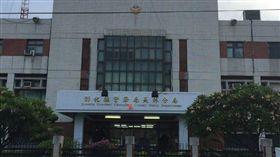 詐騙集團教戰「撩妹金句」 遭警破獲 彰化,詐騙集團,撩妹 翻攝自Google Map