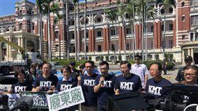 國民黨立院黨團赴總統府踢館,要求廢除促轉會。(圖/國民黨團)