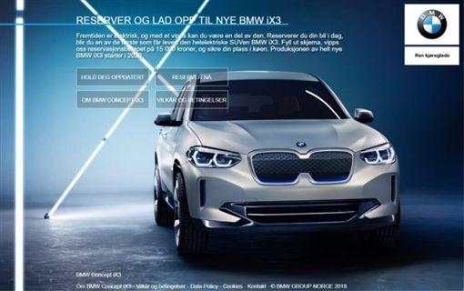 BMW iX3挪威預購網頁(圖/翻攝網路)