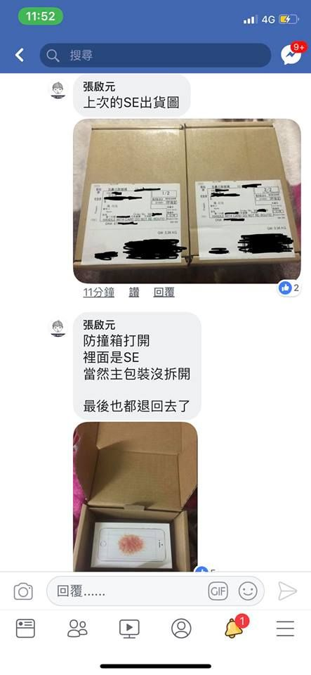 台灣天才駭客張啟元,僅花1元買到502台iPhone。(圖/翻攝自張啟元臉書) ID-1549982