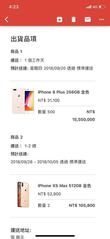 台灣天才駭客張啟元,僅花1元買到502台iPhone。(圖/翻攝自張啟元臉書) ID-1549983