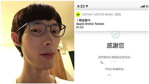 台灣天才駭客張啟元,僅花1元買到502台iPhone。(圖/翻攝自張啟元臉書) ID-1549987