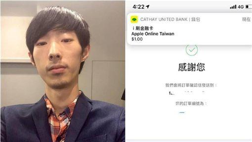 元買502台愛瘋被酸「很稀奇嗎」 天才駭客說話了! 圖/翻攝自張啟元臉書