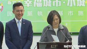 民進黨中常會邀請新竹市長林智堅施政報告(圖/擷取直播)