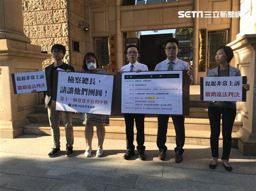 羅明村案,非常上訴,50次,最高檢察署,司改會執行長陳雨凡(右1)、律師林俊宏(右2)、羅小姐(左2)、冤獄平反協會執行長羅士翔(左1)。潘千詩攝影