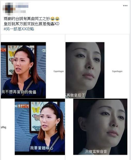 金家好媳婦,大牙(圖/臉書)