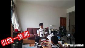 網友偷拍小孩聊天出賣媽媽。(圖/Zoey Lee授權提供)