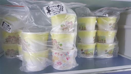 營養午餐惹禍?南市三國中疑集體食物中毒 89生身體不適圖/翻攝自台南市衛生局官網