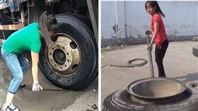 大陸山東淄博市一名27歲女子李鳳麗,她從事拆卸輪胎長達4年,有「輪胎妹」之稱。李女的材相當纖細,體重僅有52公斤,但她的力氣不輸男人,可以輕鬆的扒開80公斤的輪胎。不少網友看到後,紛紛直喊「帥翻了!」(圖/翻攝自微博)