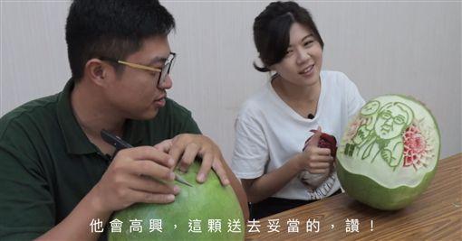 黃偉哲陣營青年發言人蘇芷婕製作「西瓜哲」果雕作品。翻攝自黃偉哲臉書。