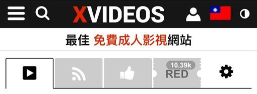 xvideo有台灣國旗/官網