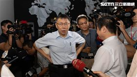 市長柯文哲赴高雄參訪智葳之照片 競選辦公室提供